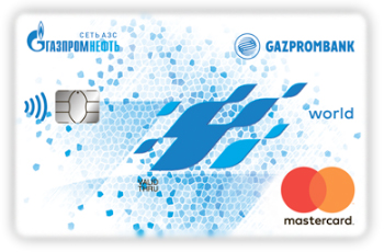 Газпромбанк – Газпромнефть