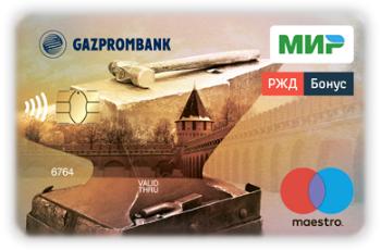 Газпромбанк - Мир