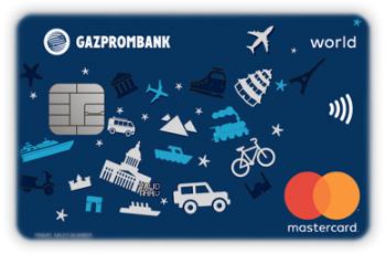 Газпромбанк - Travel Miles