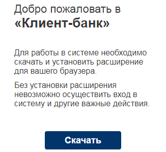 klient_bank
