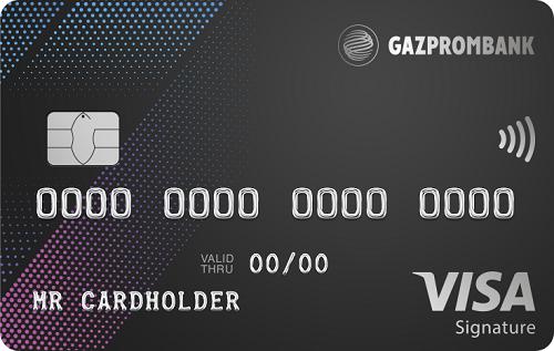 visa_signature